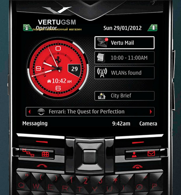 Vertu Ferrari Constellation Quest