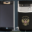 Vertu Aster и Signature Touch Pride of Russia – смартфон для патриотов