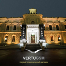 Презентация Vertu Constellation Extra в Москве