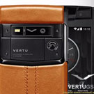 Vertu Signature Touch Racing Orange – дань миру скорости