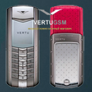 Vertu: Vertu Ascent цена Summer Colors Strawberry все выше!
