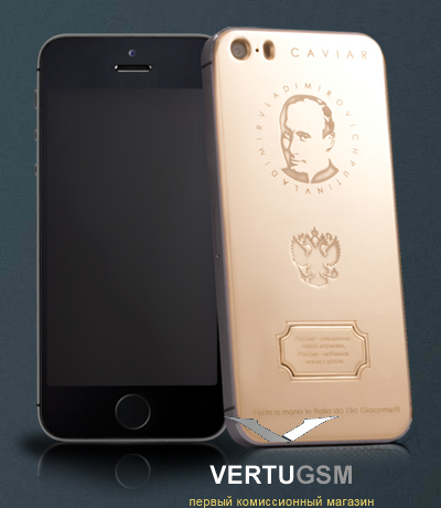 iphone-5s-caviar-supremo-putin-1.jpg