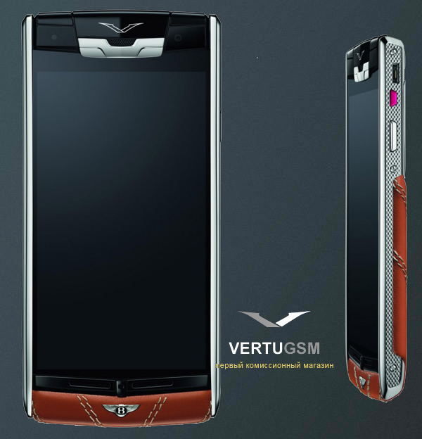 vertu-for-bentley-novinka-1.jpg