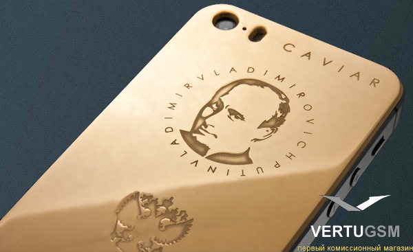 iphone-5s-caviar-supremo-putin-2.jpg