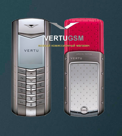 Vertu Ascent цена Summer Colors Strawberry