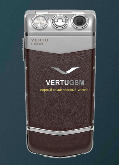 Vertu Constellation Ayxta Satin Brown