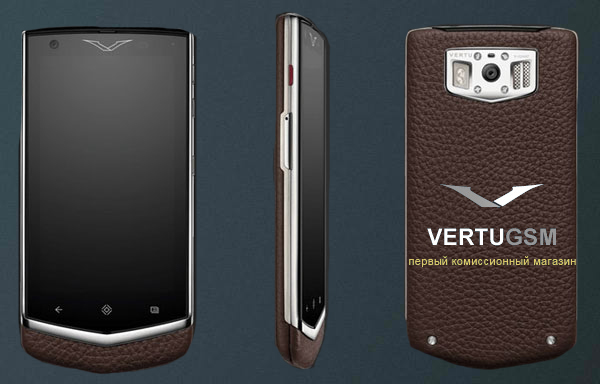 Vertu Constellation Extraordinary Mocha дорогой смартфон