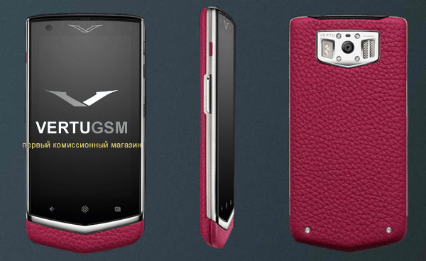 Vertu Constellation Extraordinary Raspberry