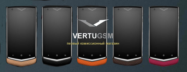 Vertu Constellation Extraordinary новый тачфон