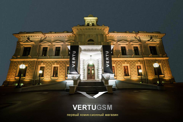 Vertu Constellation Extraordinary в Москве