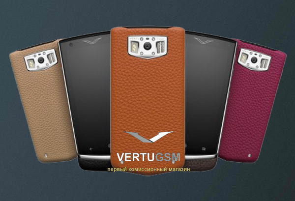 Vertu Constellation Extraordinary ассортимент