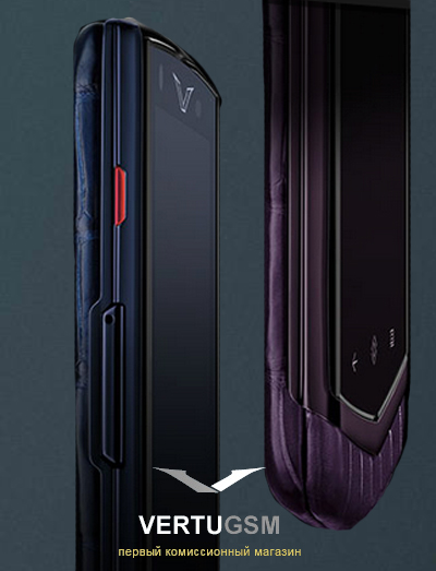 Vertu Constellation Pure Alligator Pure Plum