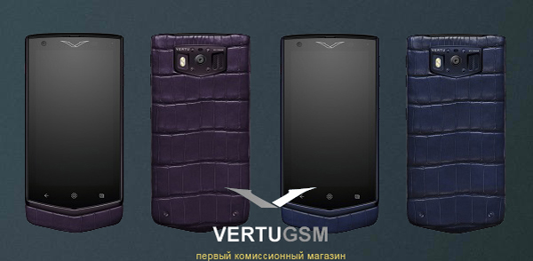 Vertu Constellation Pure Alligator новинки