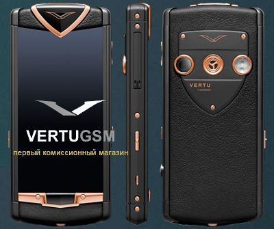 Vertu Constellation Touch Precious