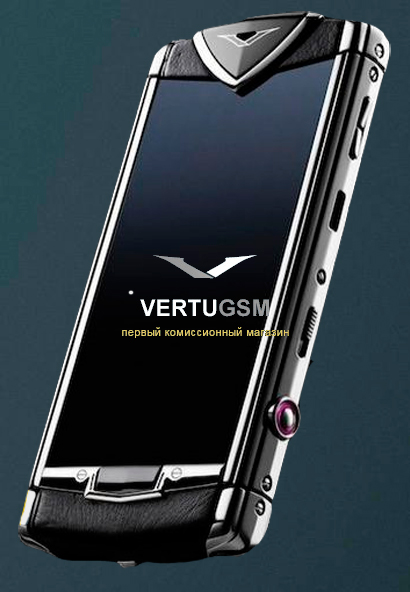 Vertu Constellation Touh