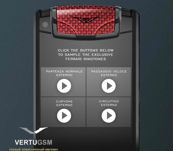Vertu For Ferrari новости