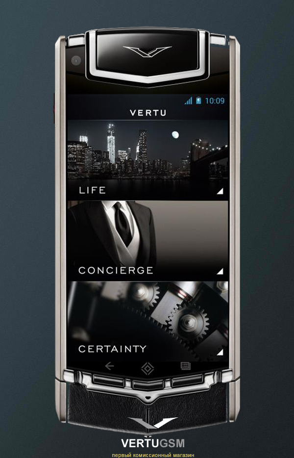 vertu key certainty