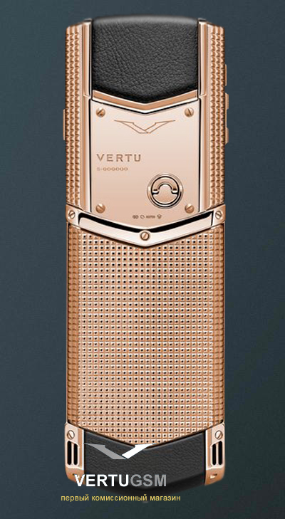 vertu signature clous de paris