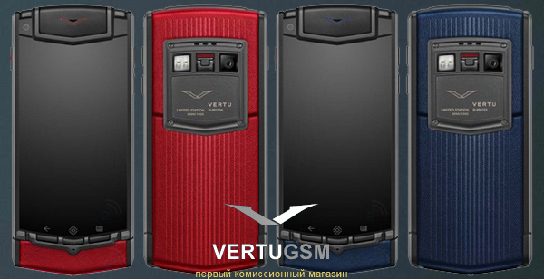 Vertu Ti Colour смартфон
